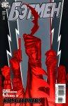 Бэтмен №669