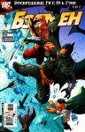 Бэтмен №671