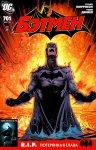 Batman #701