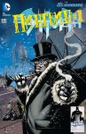 Бэтмен №23.3