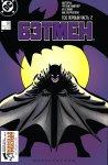 Обложка комикса Бэтмен: Год Первый №2