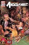 Обложка комикса Росомаха и Люди Икс №6