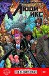 Росомаха и Люди Икс №22