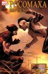 Wolverine Origins #14
