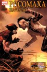 Обложка комикса Росомаха Истоки №14