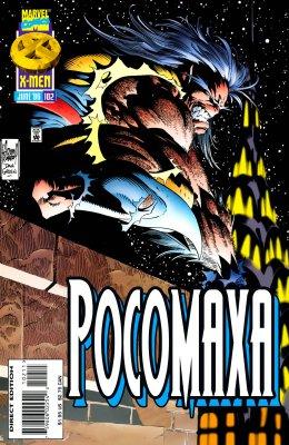 Серия комиксов Росомаха №102