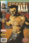 Wolverine #175