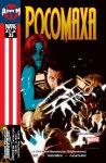 Wolverine #35