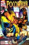 Wolverine #303