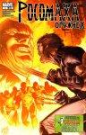 Обложка комикса Росомаха: Оружие Икс №5