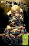 Обложка комикса Росомаха: Оружие Икс №7