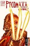 Обложка комикса Росомаха: Оружие Икс №14