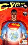 Обложка комикса Блистательный Супермен №10