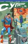 Обложка комикса Блистательный Супермен №12