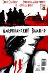 Обложка комикса Американский Вампир №1