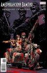 Обложка комикса Американский Вампир: Выживание Сильнейших №4