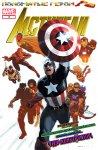 Обложка комикса Мстители №19