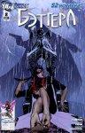 Обложка комикса Бэтгерл №2