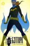 Обложка комикса Бэтгёрл: Год Первый №9