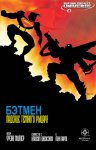 Обложка комикса Бэтмен: Возвращение Темного Рыцаря №4