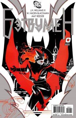 Серия комиксов Бэтвумен