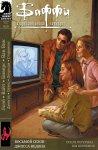 Обложка комикса Баффи Истребительница Вампиров. Сезон 8 №20