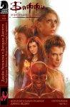 Buffy the Vampire Slayer Season Eight #26