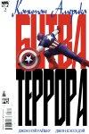 Обложка комикса Капитан Америка №2