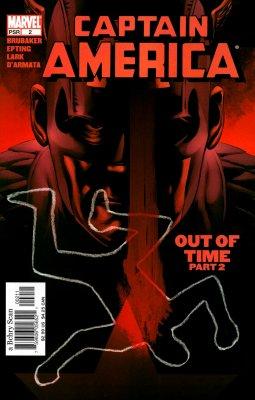 Серия комиксов Капитан Америка №2