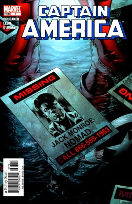 Серия комиксов Капитан Америка №7