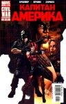 Обложка комикса Капитан Америка №17