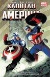 Captain America #40