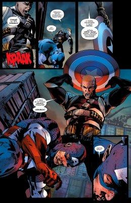 Серия комиксов Капитан Америка   №14