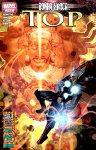 Обложка комикса Война Хаоса: Тор №1