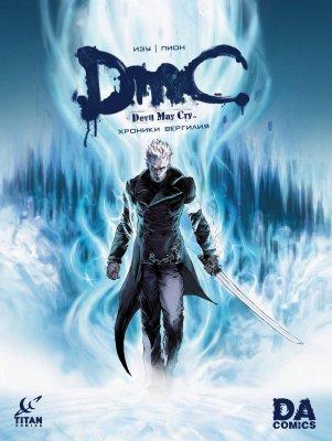 Серия комиксов DmC Devil May Cry: Хроники Вергилия №1