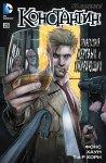 Обложка комикса Константин №23
