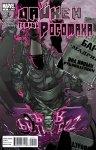 Обложка комикса Дакен: Темный Росомаха №5