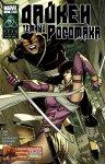 Обложка комикса Дакен: Темный Росомаха №6
