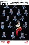 Обложка комикса Сорвиголова №6