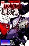 Обложка комикса Темная Власть: Зловещий Человек-Паук №3
