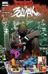 Обложка комикса Темная Власть: Зодиак №2