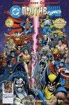 Обложка комикса DC против Marvel №1
