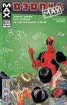 Deadpool Max #11