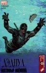 Обложка комикса Дедпул: Без Умолку Наемник №12