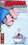 Обложка комикса Дедпул: Командная Игра №884