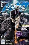 Обложка комикса Детективные Комиксы №5