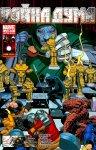 Обложка комикса Война Дума №3