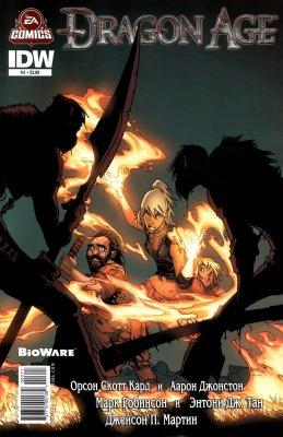 Серия комиксов Век дракона №3