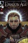 Обложка комикса Век дракона: Тихая Роща №2