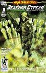 Обложка комикса Флэшпойнт: Зеленая Стрела Индастриз